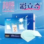 香港S-yue(奢悦水光针  密集面膜