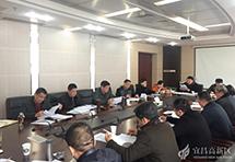 宜昌高新区工委关于全区先进基层党组织、优秀*党员和优秀党务工作者的通报
