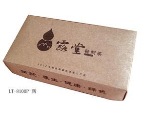 露堂秘制牛蒡茶-精品系列
