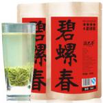 碧螺春茶叶【买1送1】共600g新茶2016春茶绿茶 泥巴哥