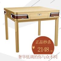 餐桌四腿简欧式