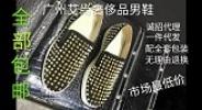 广州奢侈品鞋厂招代理配专柜包装,市场最低