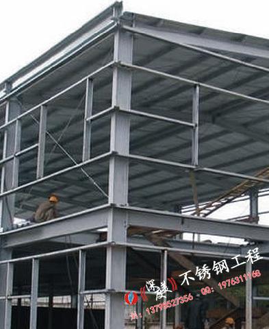 不锈钢结构