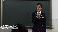 2013级陈韵如