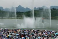上林云里湖