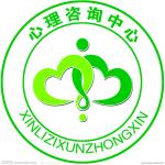 心理咨询 ¥300-2000元/小时