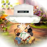 棋牌室茶楼专用净化器吸烟灯