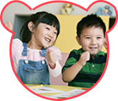 瑞虎启蒙班 3-5岁