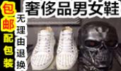 广州真皮女鞋欧洲站工厂直销一手货源 微商
