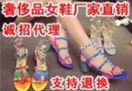 新世界名品女鞋工厂直销,一件代发,诚招代