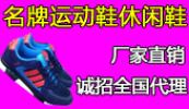 耐克阿迪达斯等品牌运动鞋 原标原厂原盒正