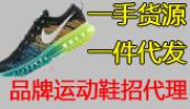 实拍各品牌鞋子 厂家直供 一件代发 免费