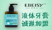 台湾口腔护理优选品牌,325元做老板
