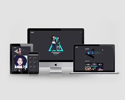 XX网站科技有限公司官网