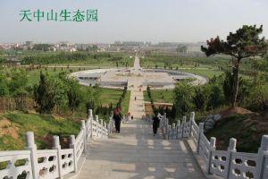 天中山生态园
