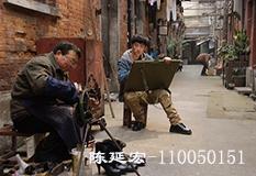 陈延宏(110050151)