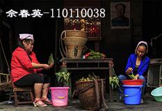 佘春英(110110038)