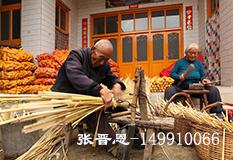 张晋恩(149910066)