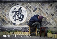 周宇(319970025)