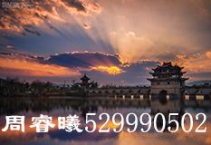 周睿曦(529990502)