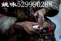 姚咏(529990288)