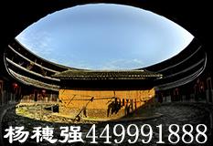 杨穗强(449991888)