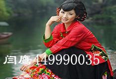 闫鹰(449990035)