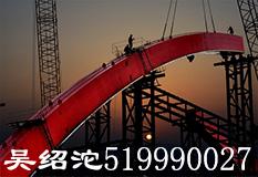 吴绍沱(519990027)