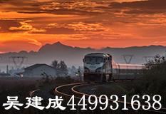 吴键成(449931638)