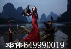 邓伟(649990019)
