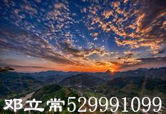邓立常(529991099)