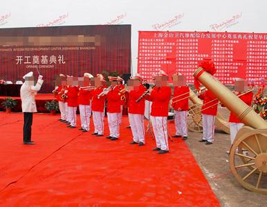 众博平台娱乐在湖南开业庆典