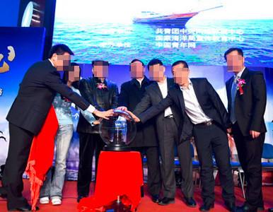 众博平台娱乐上海开业庆典