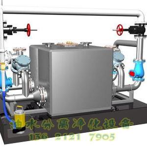 油水分离净化设备