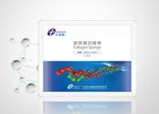 創福康膠原蛋白海綿