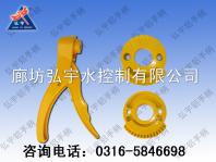 压铸铝手柄|HYC-2003