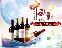 全球美酒狂欢节