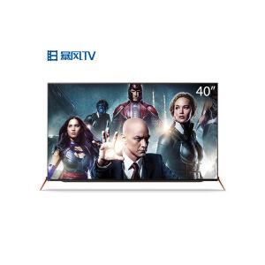 暴风TV 超体电视40X 40英寸X战警版 金属机身