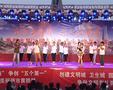 """黄骅市第三届""""欢乐广场""""盛德专场"""