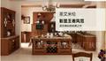 索亚全屋定制家具-设备供应