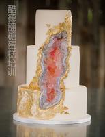 翻糖水晶蛋糕 (31)