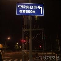 青浦中骏雍景湾指示牌安装