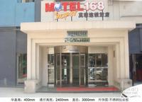 莫泰�B�i酒店---三翼手�有��D�T