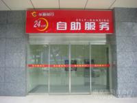 华夏银行---有框自动平移门