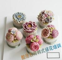 韩式裱花 (78)