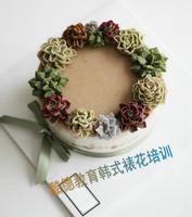 韩式裱花 (88)