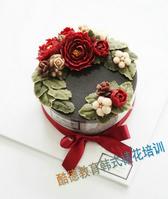 韩式裱花 (79)