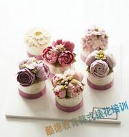 韩式裱花 (75)