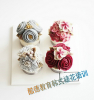 韩式裱花 (87)