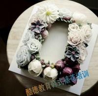 韩式裱花 (30)